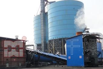 褐煤烘干机|褐煤烘干机价格|褐煤烘干机厂家