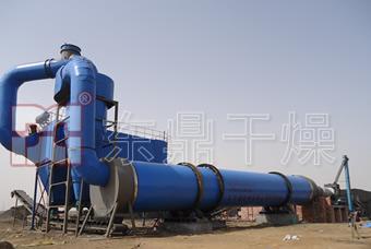 煤泥烘干机|大型煤泥烘干机|煤泥烘干机厂家
