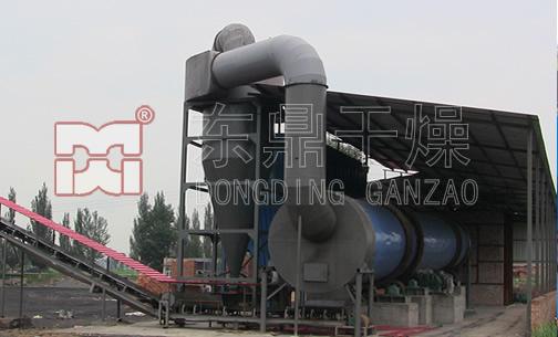 张家口市同盛物资商贸有限公司三期1200吨煤泥烘干机项目