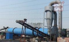 山东济宁邦凯物资贸易有限公司15万吨煤泥烘干机技改项目