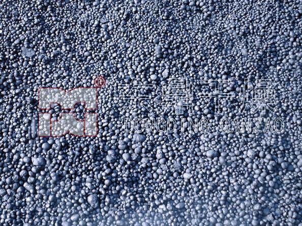 成品煤泥堆
