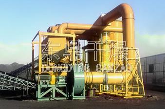 动力煤降灰用复合式干法选煤设备