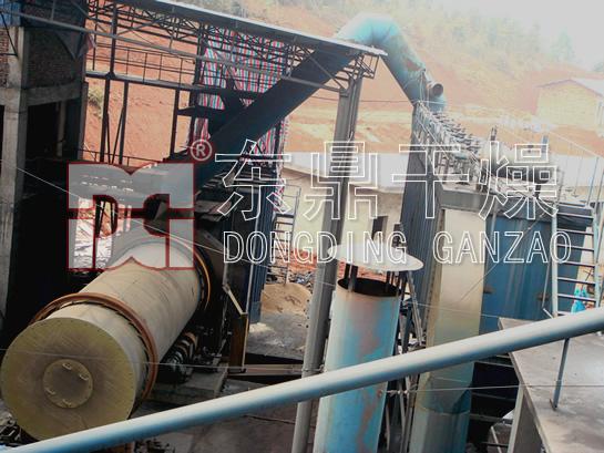 建材行业矿渣烘干机