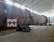 中建材国际贸易有限公司1200吨煤泥烘干机加工现场