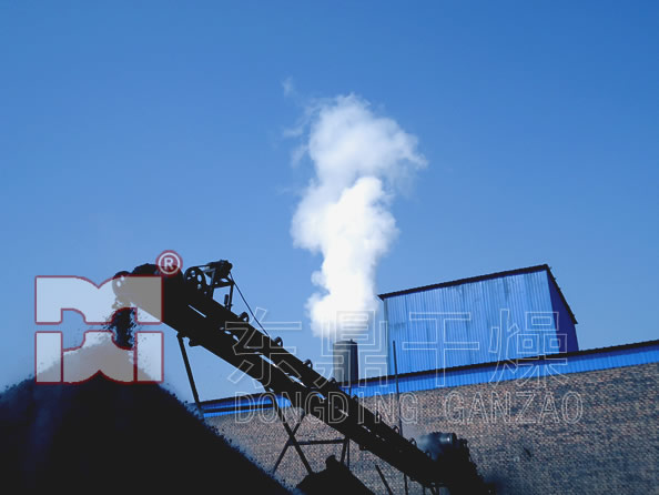 山西怀仁县永久洗煤有限责任公司30万吨煤泥烘干机项目