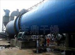 中瑞集团徐州万寨港项目2000吨煤泥烘干机技改项目