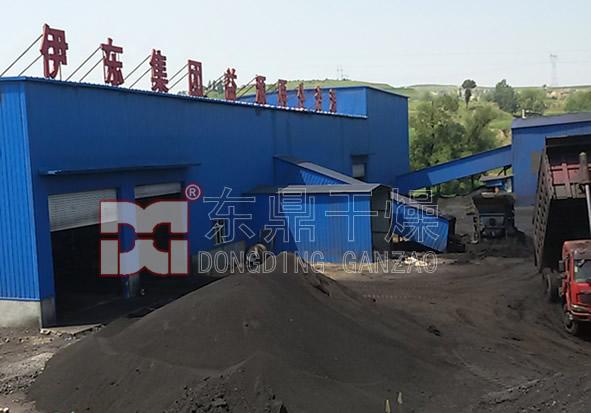 伊东集团孙家壕煤矿2000吨煤泥烘干机项目