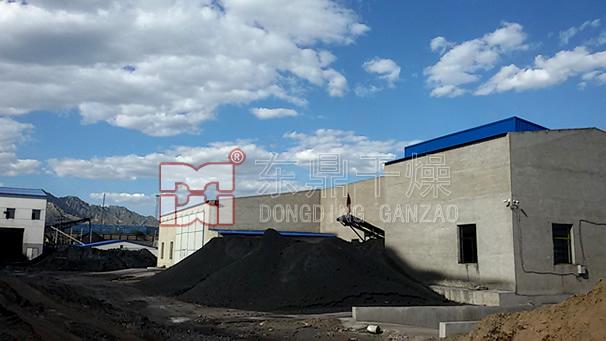 山西全喜洗煤公司700吨煤泥烘干机生产线
