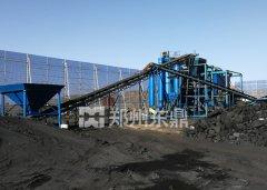 内蒙古阿拉善日处理2400吨风选设备