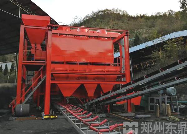 贵州省黔西南老虎田煤矿2400吨煤炭