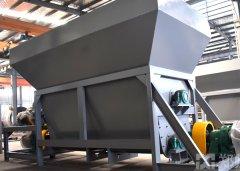 山西怀仁玖龙煤业1000吨煤泥烘干机打散喂料设备