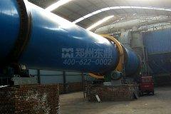 陕西宝鸡北隅实业30万吨煤泥烘干机