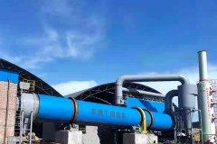 内蒙古鄂尔多斯恒东宏亚煤矿1000吨煤泥烘干机项目