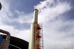 内蒙古鄂尔多斯东胜北通煤业1200吨煤泥烘干机设备